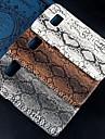 삼성 갤럭시 S6 g9200에 대한 구호 파이썬 피부 패턴 디자인 플라스틱 하드 다시 커버