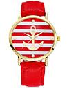 Жен. Модные часы Кварцевый PU Группа Полоски Красный Коричневый Розовый