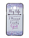 My Life Pattern PC Hard Case for Samsung Galaxy J5/J7