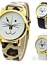 Женские Модные часы Повседневные часы Кварцевый PU Группа Мультфильмы Леопард Черный Белый Красный Коричневый