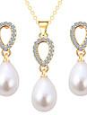 여성용 합성 다이아몬드 쥬얼리 세트 - 모조 진주, 모조 다이아몬드 드롭 사치 포함 실버 / 골든 제품 결혼식 / 파티 / 일상 / 귀걸이 / 목걸이