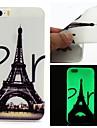 용 아이폰5케이스 야광 케이스 뒷면 커버 케이스 에펠탑 소프트 TPU iPhone SE/5s/5