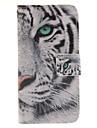 белый дизайн тигра пу кожа полный корпус кейс с гнездом для платы галактики Samsung s7 / s7 край