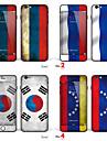 """iphone 6 / 6s corps autocollant d\'art: """"russie, coree, venezuela"""" (serie drapeaux)"""