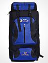 80 L Plecaki - Wodoodporny, Zdatny do noszenia, Plecaki na laptopa Na wolnym powietrzu Kemping i turystyka, Wspinaczka, Podróżowanie Terylen, Nylon Ciemnoniebieski, Czerwony, Niebieski