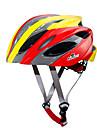 자전거 헬멧 싸이클링 18 통풍구 스포츠 청년 사이클링