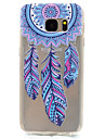 Dreamcatcher Pattern TPU High Purity Translucent Openwork Soft Phone Case for Samsung Galaxy S7 Edge S7 S5 S5MINI