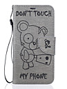 For Samsung Galaxy J7 J5 Winnie The Pattern Pu Leather Material Embossed Mobile Phone Holster