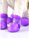 고양이 강아지 신발 & 부츠 귀여운 방수 양면 가능 방풍 패션 스포츠 솔리드 오렌지 퍼플 옐로우 그린 애완 동물