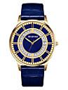 Муж. Нарядные часы Модные часы Кварцевый Натуральная кожа Группа Повседневная Черный Синий