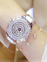 Жен. Наручные часы Часы-браслет Уникальный творческий часы Повседневные часы Имитационная Четырехугольник Часы Часы со стразами Модные