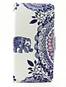 Case For Wiko Lenny 3 Lenny 2 Case Cover The Elephant Pattern PU Leather Cases for Wiko Sunset 2