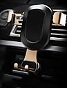 자동차 휴대 전화 마운트 스탠드 홀더 공기 콘센트 그릴 범용 중력 유형 홀더