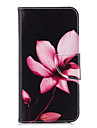 케이스 제품 Huawei P20 lite P20 카드 홀더 지갑 스탠드 플립 패턴 전체 바디 케이스 꽃장식 하드 PU 가죽 용 Huawei P20 lite Huawei P20 P10 Lite P10 P9 lite mini Huawei P9