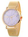 Xu™ Women\'s Dress Watch Wrist Watch Quartz Creative Casual Watch Large Dial Alloy Band Analog Fashion Elegant Black / Silver / Gold - Black Silver Rose Gold One Year Battery Life
