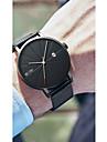 สำหรับผู้ชาย นาฬิกาดิจิตอล นาฬิกาอิเล็กทรอนิกส์ (Quartz) สแตนเลส ดำ / เงิน / ทอง 30 m กันน้ำ ปฏิทิน นาฬิกาใส่ลำลอง ระบบอนาล็อก ไม่เป็นทางการ แฟชั่น - สีดำ สีเงิน Rose Gold