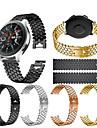 حزام إلى Gear S3 Frontier / Gear S3 Classic / Samsung Galaxy Watch 46 Samsung Galaxy عصابة الرياضة / تصميم المجوهرات ستانلس ستيل شريط المعصم